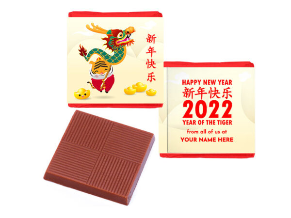 Delvaux Seasonal Products 2022 Chinese New Year CNY Dragon Tiger Neapolitan 800x600